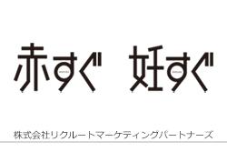 ichiran_akasugu