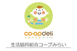 ichiran_coop