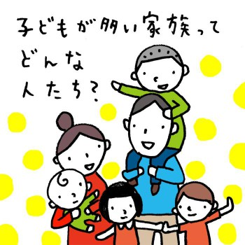 1more Baby応援団